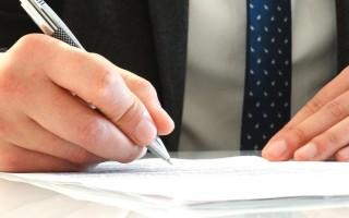 Как правильно оформить договор о сервитуте земельного участка?