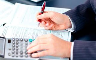 Особенности уплаты налога с продажи долевой собственности