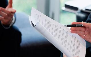 Особенности прописки в приватизированной квартире — порядок действий, необходимые документы
