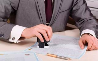 Продажа доли в приватизированной квартире — порядок действий, необходимые документы, стоимость