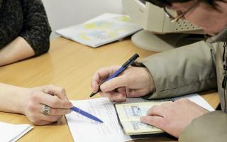 Какие нужны документы для прописки?