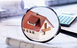 Необходимые документы для оценки квартиры