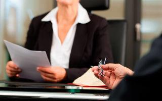 Свидетельство о праве на наследство — где и как получить?