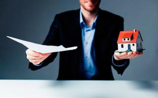 Как оформить в собственность построенный дом?