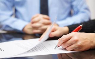 Оформление договора дарения — процедура и стоимость услуг нотариуса