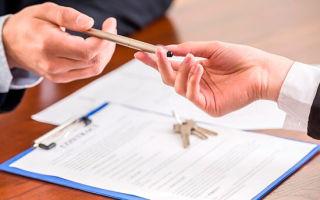 Как оформить долевую собственность на квартиру?