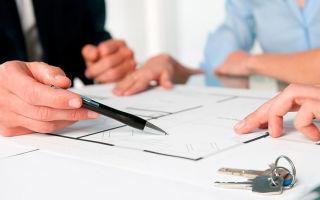 Понятие и виды правоустанавливающих документов на объект недвижимости