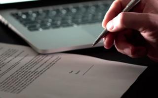 Оформление договора дарения гаража — порядок действий, необходимые документы, стоимость