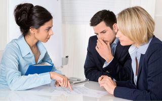 Порядок получения свидетельства о праве собственности на квартиру