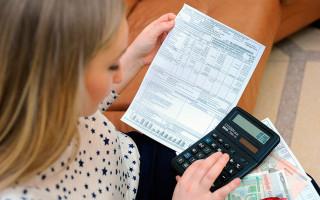Оформление субсидии на квартиру — необходимые документы