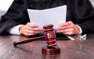 Как оформляется и подается ходатайство в суд?
