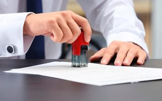Справка из БТИ об инвентаризационной стоимости жилья