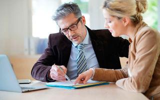 Как зарегистрировать собственность на квартиру в новостройке — необходимые документы