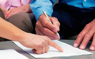 Регистрация квартиры в Росреестре — сроки и процесс
