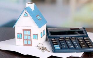 Налогообложение при продаже дома, который получен в наследство