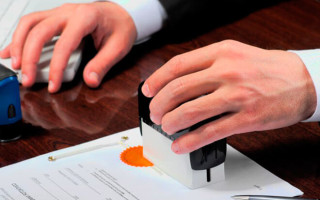 Какие нужны документы для оформления доверенности у нотариуса?