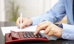 Налог на имущество по завещанию — размер и порядок уплаты