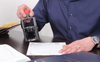 Необходимые документы для оформления права собственности на квартиру