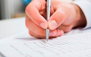 Как зарегистрировать квартиру после вступления в наследство?
