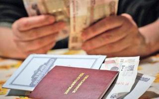 Выплата пенсии умершему пенсионеру — сумма и сроки