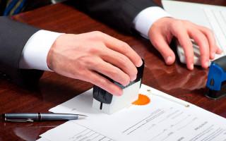 Зачем нужно нотариальное заверение договора дарения квартиры?