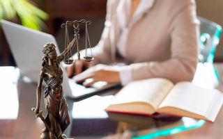 Как оформить наследство после смерти родственника у нотариуса?
