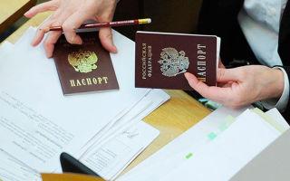 Регистрация по месту жительства — виды и как оформить прописку?