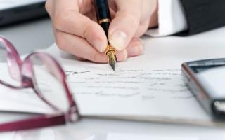 Завещание после смерти — как узнать о наличии документа?