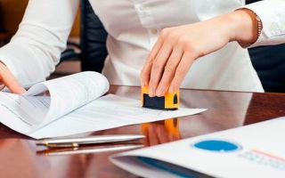 Сколько стоит оформить договор дарения в нотариальной конторе?