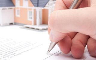 Приватизация квартиры — этапы, необходимые документы, сроки и стоимость