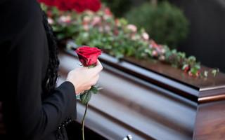 Сколько денег государство выделяет на похороны?