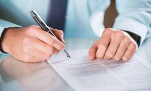 Как правильно составить соглашение о разделе наследства между наследниками?