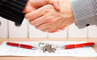Продажа квартиры с обременением — порядок действий, необходимые документы