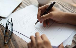 Оформление права собственности на недвижимость — этапы, необходимые документы, стоимость