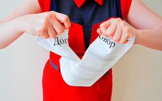 Как расторгнуть договор дарения по соглашению сторон?