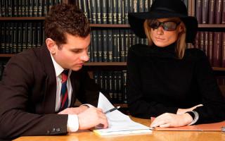 Право жены на наследование после смерти мужа