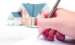 Переоформления дома — стоимость и порядок