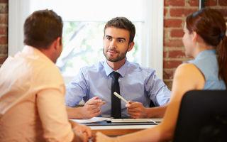 Какие государственные органы отвечают за регистрацию права собственности?