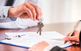Как продать долю в квартире — оценка рыночной стоимости, необходимые документы