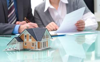Регистрация дома на земельном участке ЛПХ — порядок действий, необходимые документы, стоимость