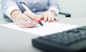 Документ на право собственности земли — как выглядит и как его получить?