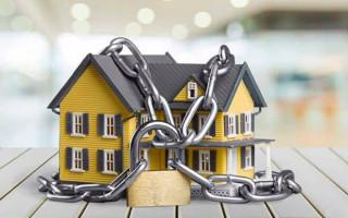 Офорлмение дарения недвижимости с обременением — порядок действий, необходимые документы