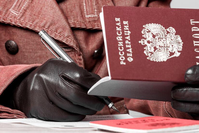 Какие нужны документы для прописки чужого человека в свою квартиру