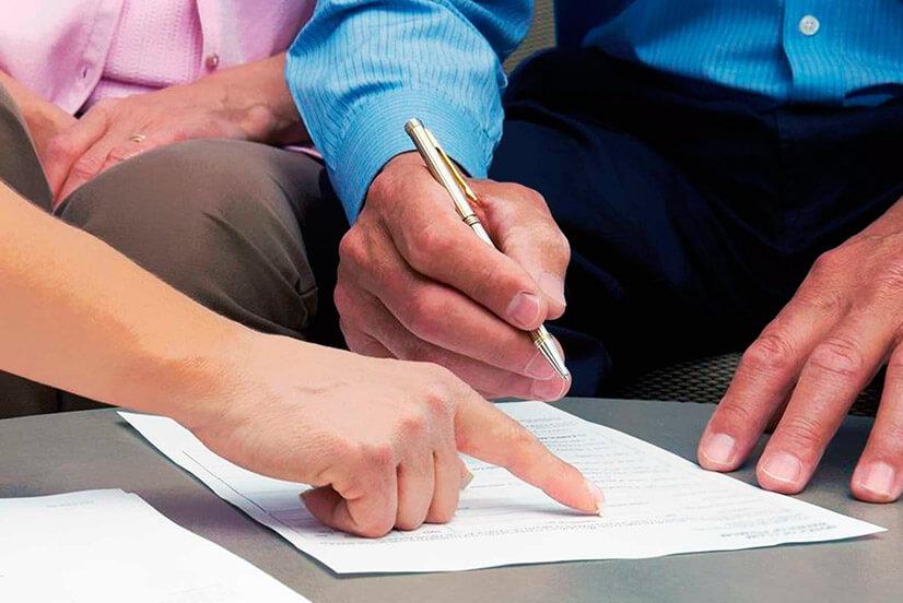 Росреестр ускоренная регистрация права собственности