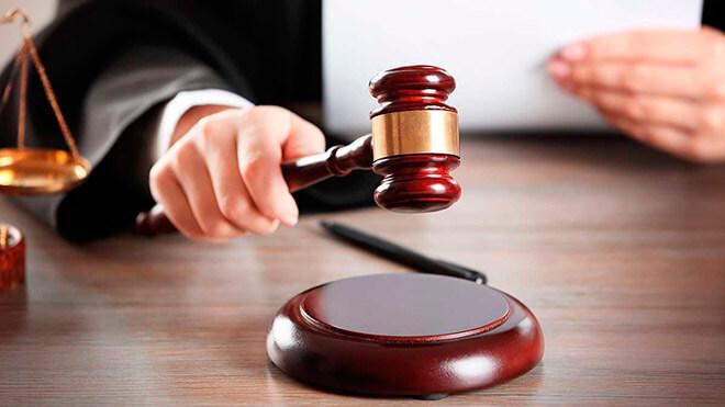 Признание права собственности на недвижимость в судебном порядке