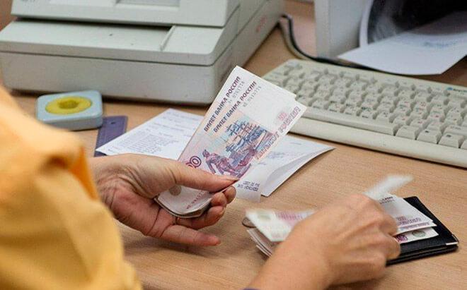 Как оформить пособие по смерти пенсионера - порядок действий, необходимые документы, сроки