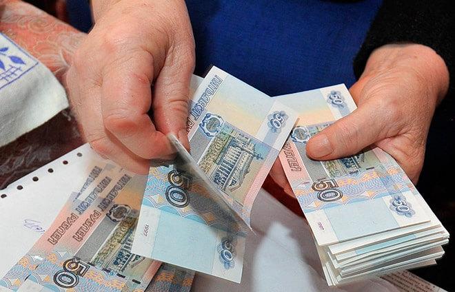 Выплата социального пособия на погребение в Санкт-Петербурге