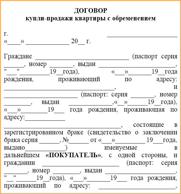 Договор безвозмездного хранения между юридическими лицами 2019- 2019