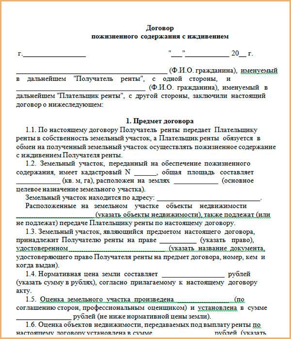 Подача заявления в полицию о мошенничестве