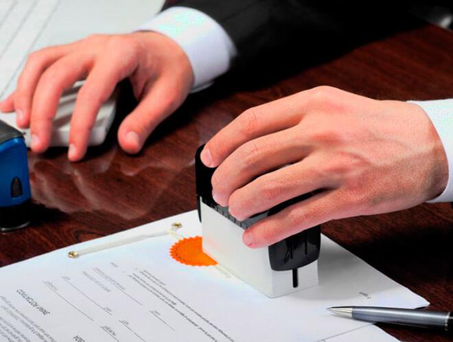 Изображение - Перечень документов, необходимых для оформления доверенности у нотариуса registratsiya-prava-sobstvennosti